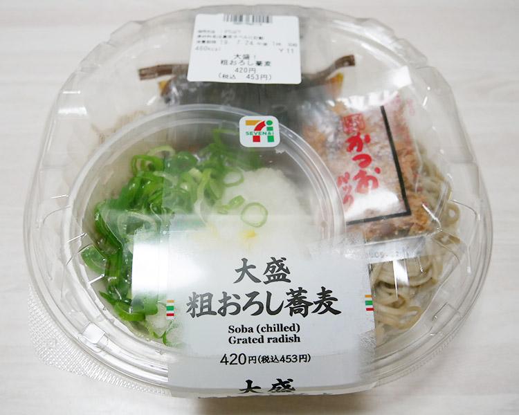 大盛!粗おろし蕎麦(453円)