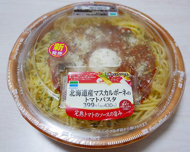 北海道産マスカルポーネのトマトパスタ(430円)