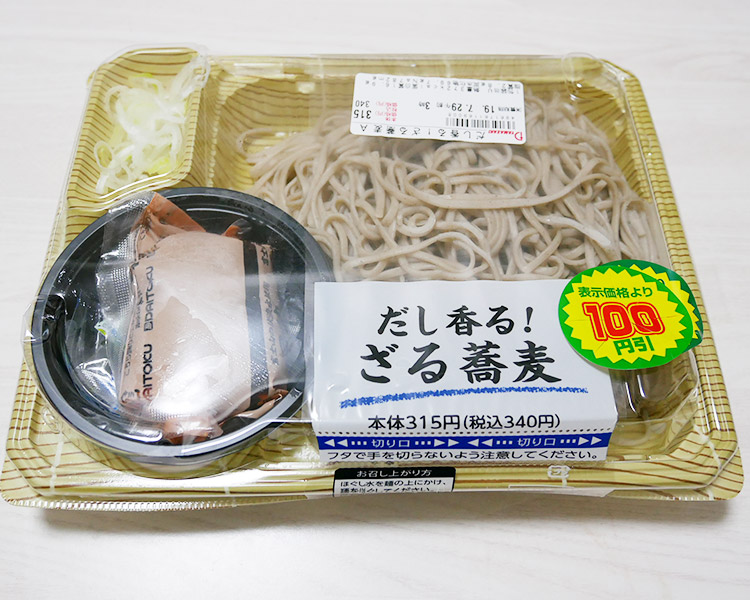 だし香る!ざる蕎麦(340円)