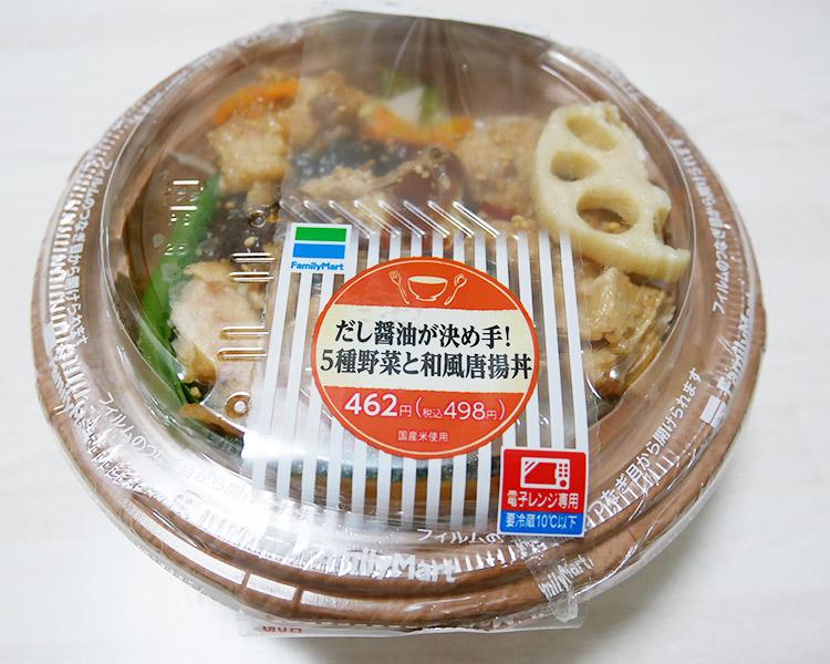 だし醤油が決めて!5種野菜と和風唐揚丼(498円)