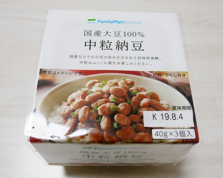 国産大豆100%中粒納豆(110円)