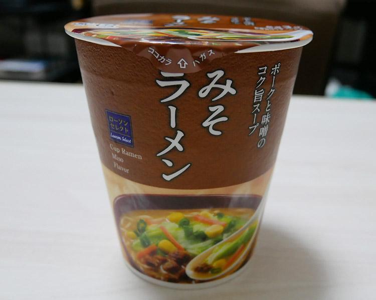 カップ みそラーメン(120円)