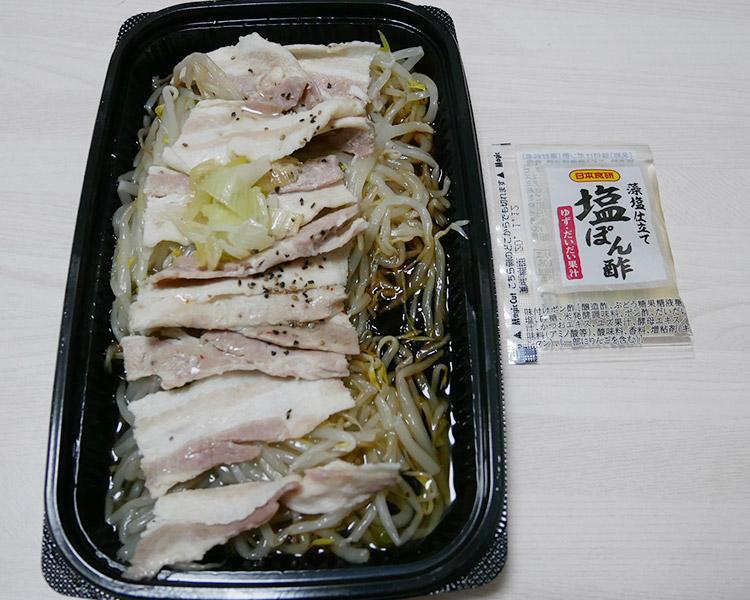 まいばすけっと「塩ポン酢で食べる豚もやし(300円)」