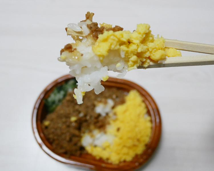 ローソン「三色鶏そぼろ弁当(298円)」