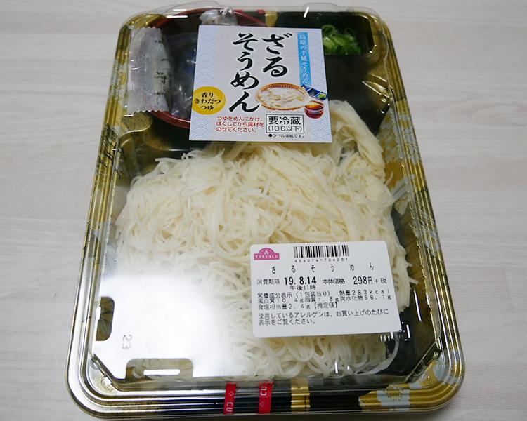 ざるそうめん(321円)