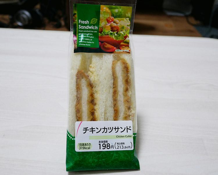 チキンカツサンド(213円)