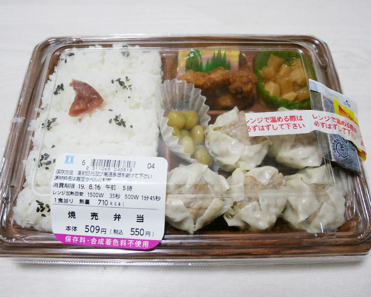 焼売弁当(550円)
