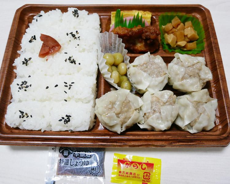 ローソン「焼売弁当(550円)」