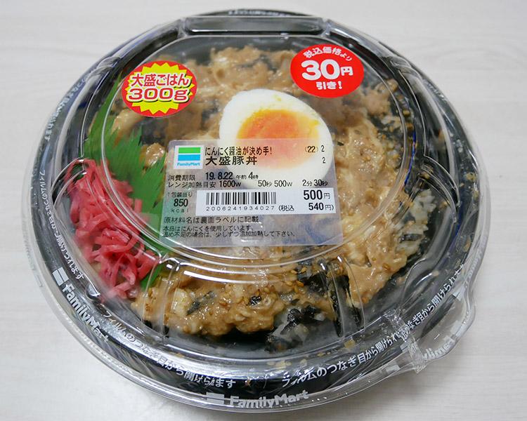 にんにく醤油が決め手!大盛豚丼(540円)