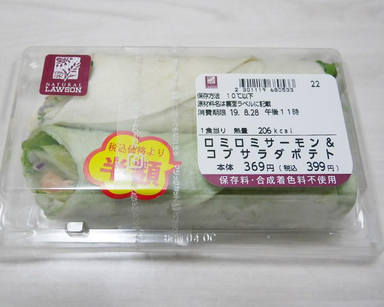 ロミロミサーモン&コブサラダポテト(399円)