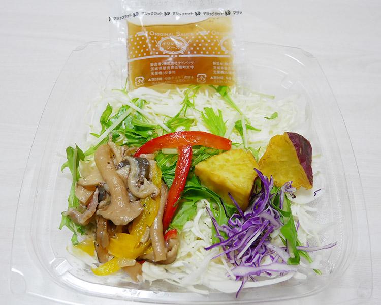 ミニストップ「3種きのこの秋サラダ(351円)」