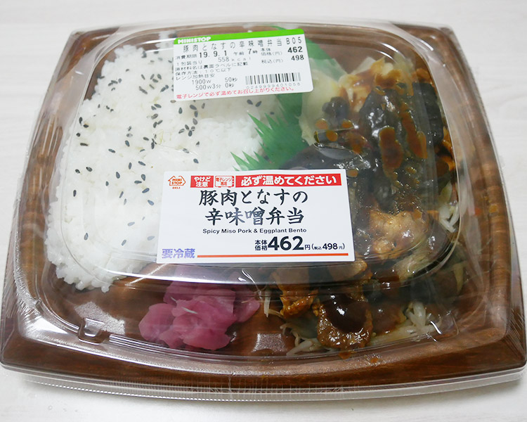 豚肉となすの辛味噌弁当(498円)