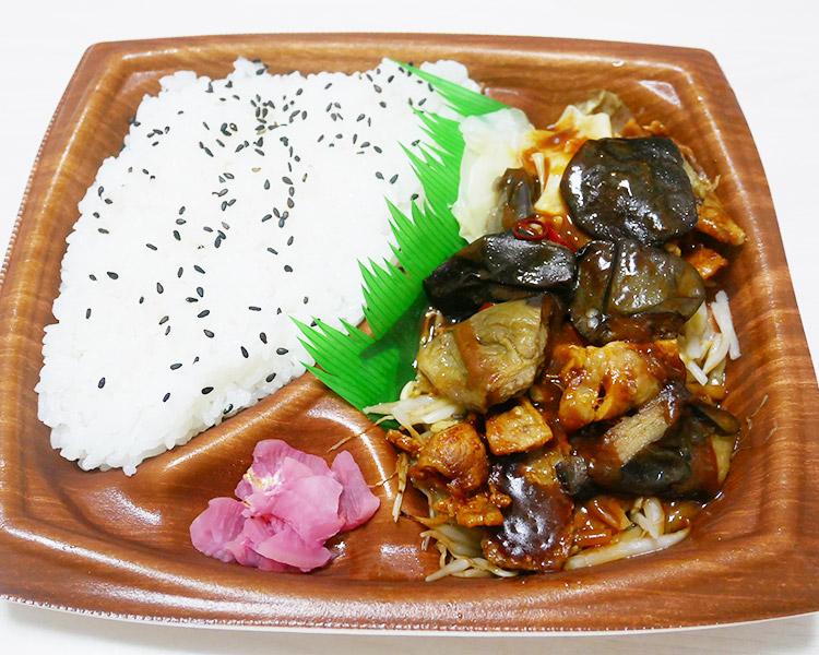 ミニストップ「豚肉となすの辛味噌弁当(498円)」
