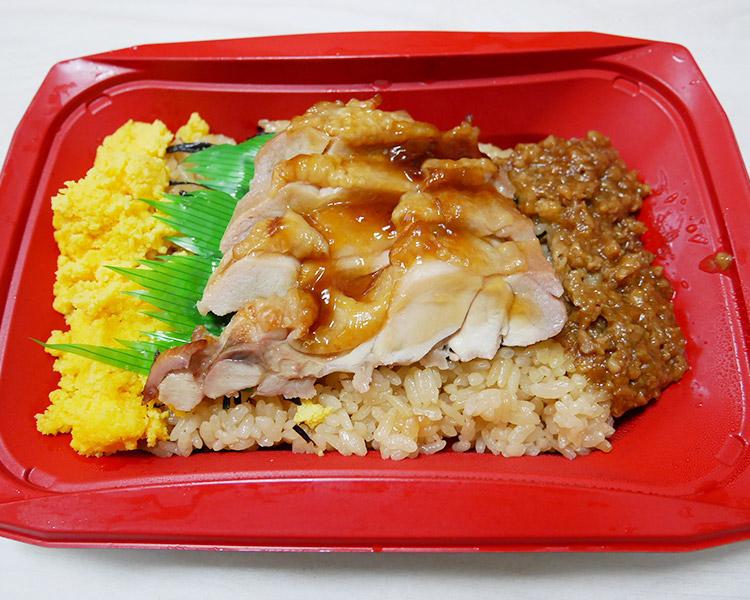 まいばすけっと「鶏照焼きそぼろご飯(321円)」