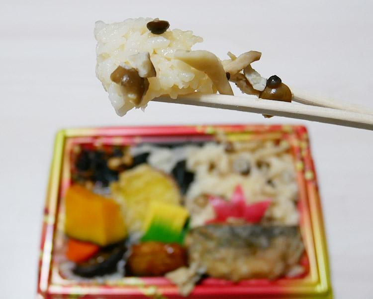 デイリーヤマザキ「きのこごはん幕の内弁当(498円)」