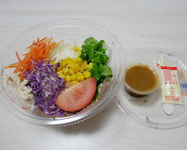 ローソン「1/2日分の野菜が摂れる!パリパリ麺のサラダ(420円)」の原材料・カロリー