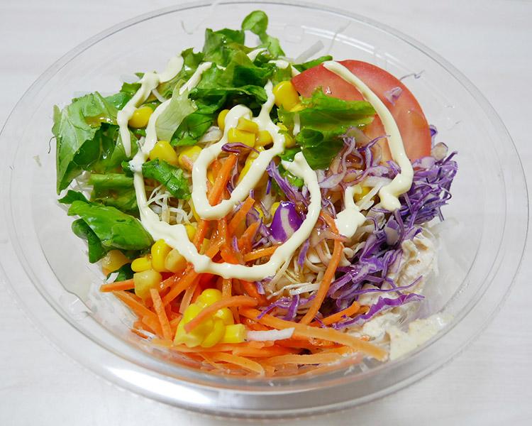 ローソン「1/2日分の野菜が摂れる!パリパリ麺のサラダ(420円)」