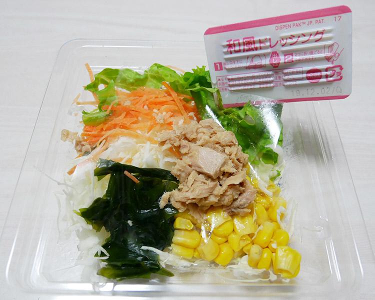 デイリーヤマザキ「ツナとコーンのサラダ[和風ドレ](210円)」