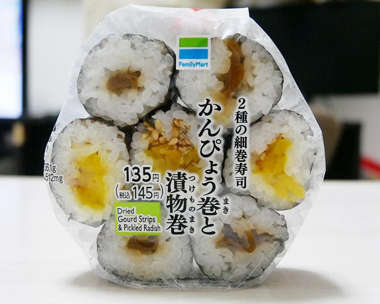 かんぴょう巻と漬物巻(145円)