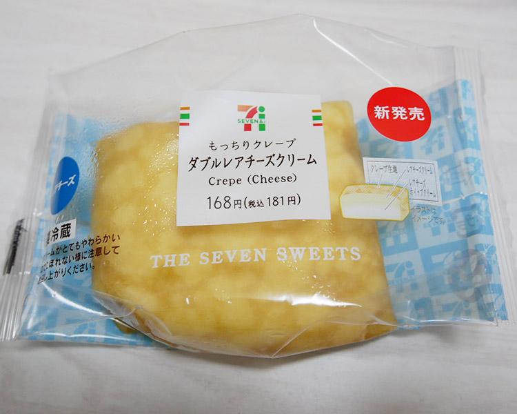 もっちりクレープ ダブルレアチーズクリーム(181円)