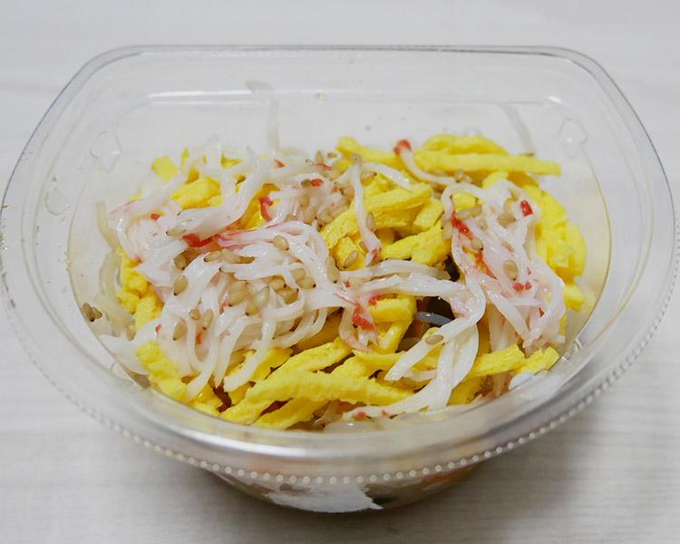 ファミリーマート「香り箱の中華風春雨サラダ(200円)」