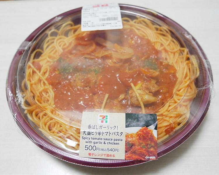 大盛り!ピリ辛トマトパスタ(540円)