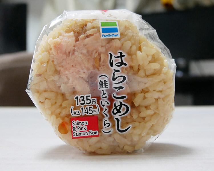 おむすび はらこめし[鮭といくら](145円)
