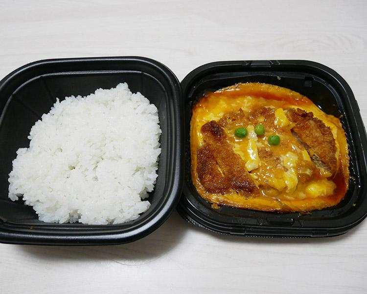 ファミリーマート「だし香る!ロースかつ丼(550円)」