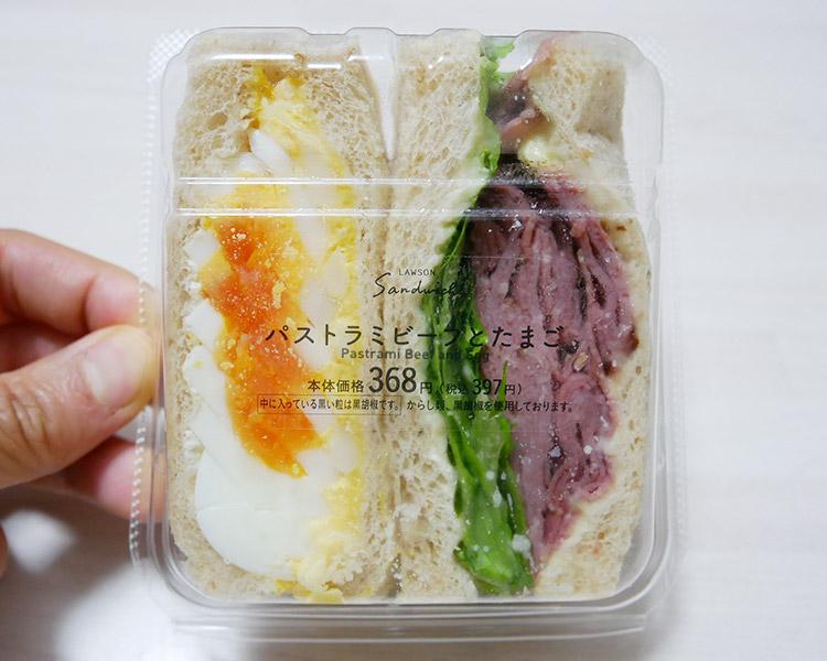 SAND FULL パストラミビーフとたまご(397円)