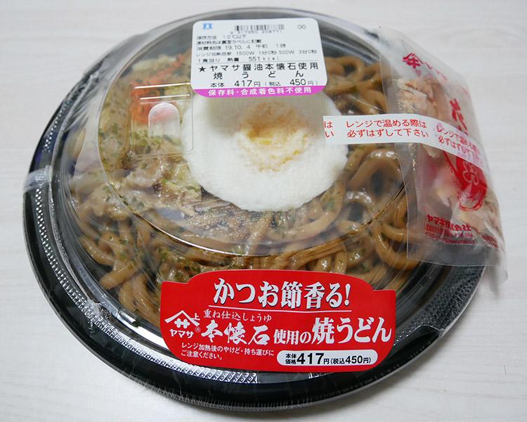 ヤマサ醤油本懐石使用の焼うどん(450円)