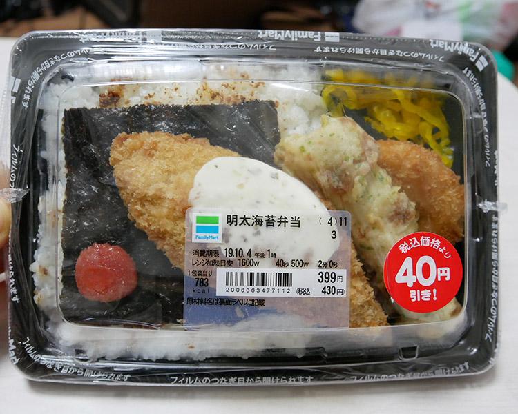 明太海苔弁当(430円)