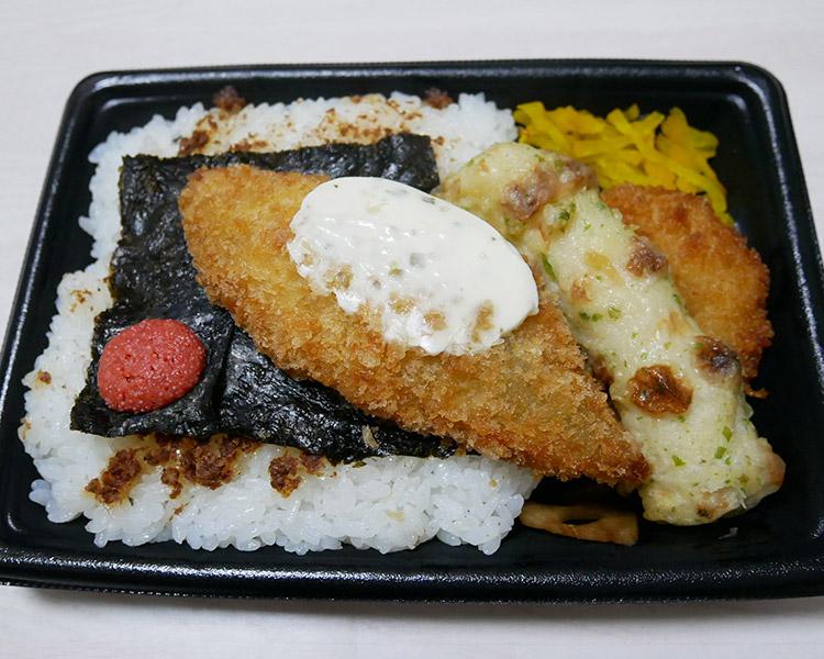 ファミリーマート「明太海苔弁当(430円)」