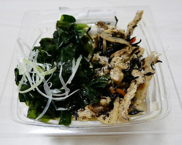 ファミリーマート「おダシとたまごのとろーり豆腐(320円)」