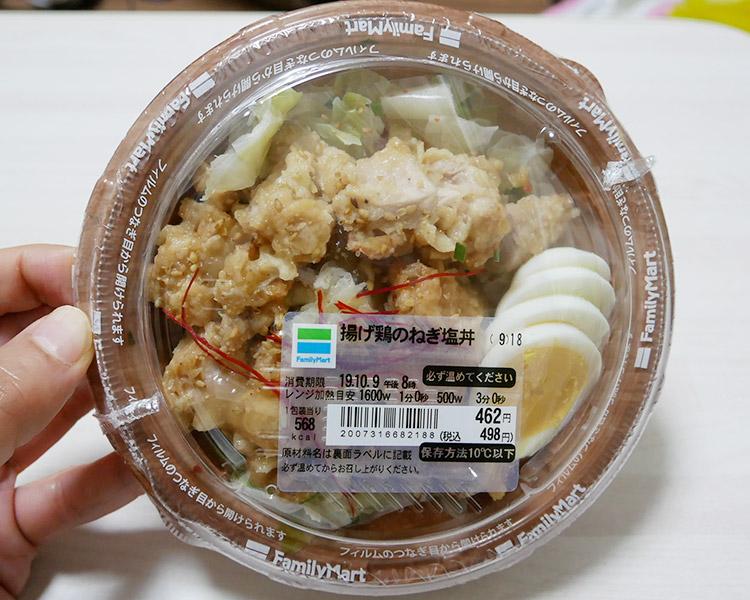 揚げ鶏のねぎ塩丼(498円)