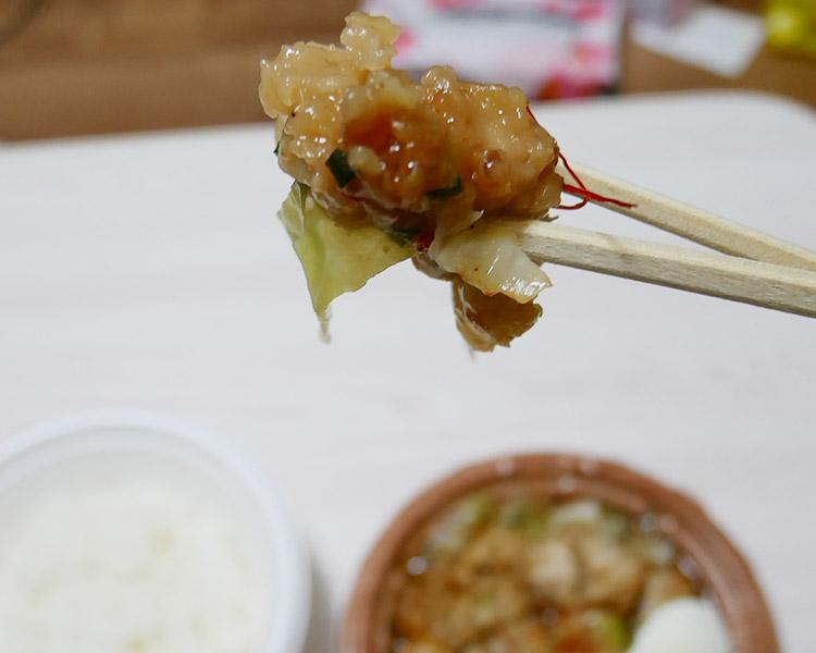 ファミリーマート「揚げ鶏のねぎ塩丼(498円)」