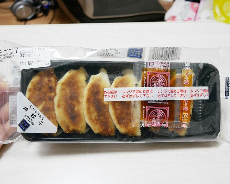 焼餃子(267円)