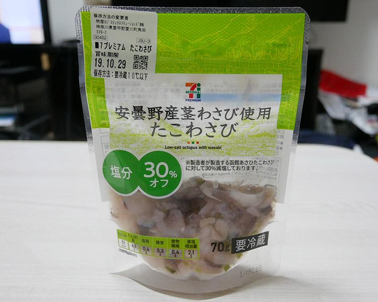 減塩たこわさび(216円)