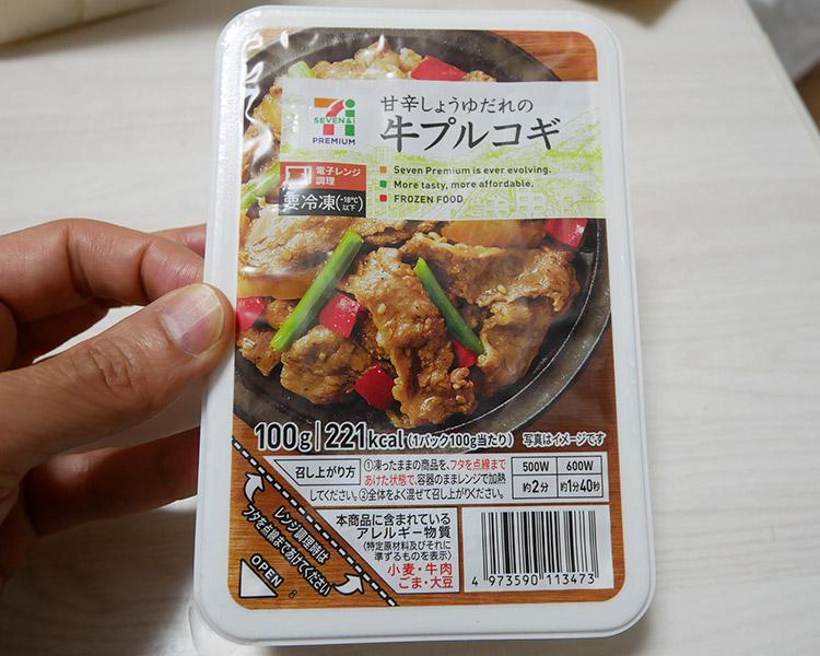 冷凍食品 牛プルコギ(291円)