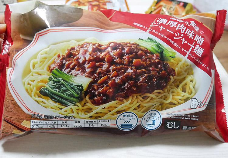 冷凍食品 濃厚肉味噌ジャージャー麺(398円)