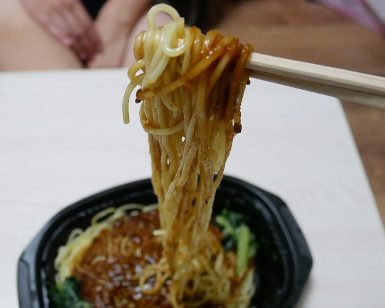 ファミリーマート「冷凍食品 濃厚肉味噌ジャージャー麺(398円)」