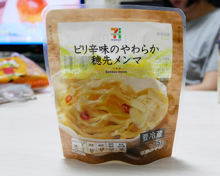 ピリ辛味のやわらか穂先メンマ(127円)
