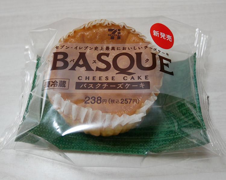 バスクチーズケーキ(257円)