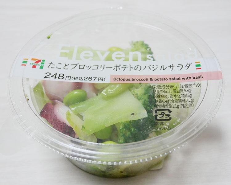 たことブロッコリーポテトのバジルソース(267円)