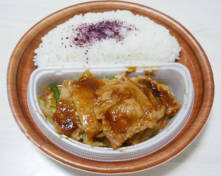 セブンイレブン「豚生姜焼き&野菜炒めプレート(550円)」