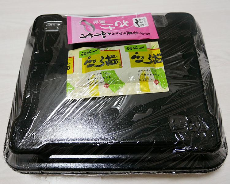 ポプラ「おろしポン酢の鶏竜田揚げ弁当[ポプ弁Light](450円)」