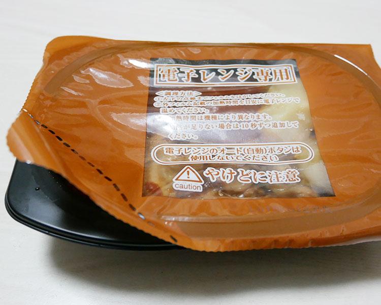 ローソン「鶏肉のガーリックトマト煮(399円)」のカロリー・原材料