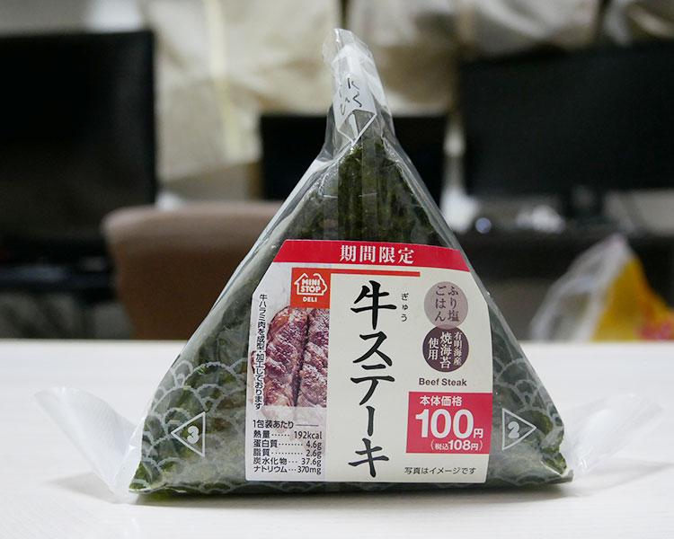 おにぎり 牛ステーキ(108円)