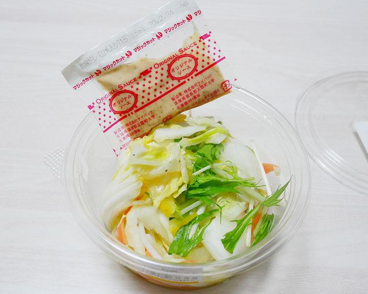 ミニストップ「白菜バラン酢サラダ(221円)」