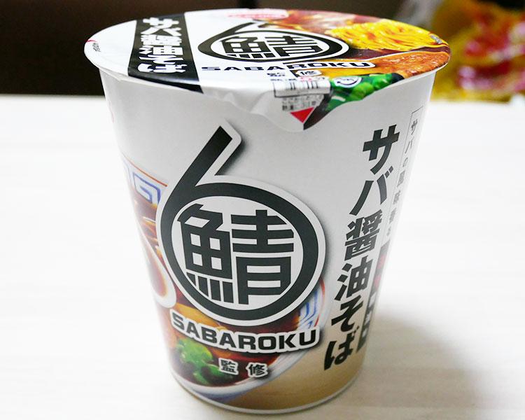 サバ6製麺所監修 サバ醤油そば