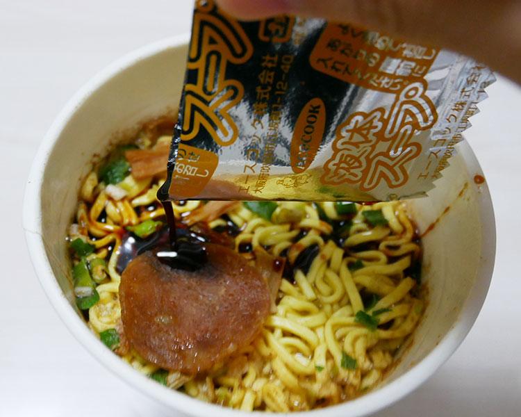 ファミリーマート「サバ6製麺所監修 サバ醤油そば(216円)」